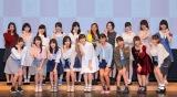 新潟市とコラボでNGT48の2期生19人が決定(C)AKS