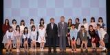 中央左=今村悦朗劇場支配人、右=篠田昭新潟市長(C)AKS