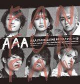 『AAA FAN MEETING ARENA TOUR 2018〜FAN FUN FAN〜』ツアーロゴ
