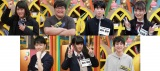 テレビ東京『青春高校3年C組』ゴールデンウィーク(4月30日〜5月4日)は合格者だけのスペシャルウィーク(C)テレビ東京