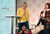 ガンバレルーヤが人気漫画『古屋先生は杏ちゃんのモノ』の胸キュンシーンを再現? (C)ORICON NewS inc.