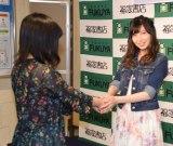 1st写真集『小倉トースト』発売記念イベントを開催した大矢真那 (C)ORICON NewS inc.