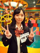 テレビ東京『青春高校3年C組』第4週の合格者、村西里世(C)ORICON NewS inc.