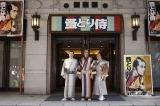 """""""大阪の文化の殿堂""""と言われる松竹座で開催された"""