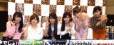 NMB48 第6期生オーディションの実施を発表 (左から)山本彩加、太田夢莉、白間美瑠、山本彩、吉田朱里、村瀬紗英 (C)ORICON NewS inc.