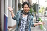 TBS系連続ドラマ『花のち晴れ〜花男 Next Season〜』に出演する浜野謙太 (C)TBS
