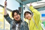 TBS系連続ドラマ『花のち晴れ〜花男 Next Season〜』に出演する浜野謙太と木南晴夏 (C)TBS