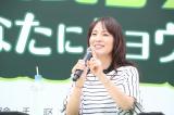 『ニッポン放送ホリデースペシャル オールナイトニッポンMUSIC10 inラジオパーク』の模様