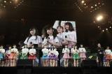 8期研究生7人の昇格を発表=『SKE48単独コンサート 10周年突入 春のファン祭り!〜友達100人できるかな?〜』夜公演より(C)AKS
