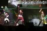 M7「奇跡は間に合わない」=『SKE48単独コンサート 10周年突入 春のファン祭り!〜友達100人できるかな?〜』夜公演より(C)AKS