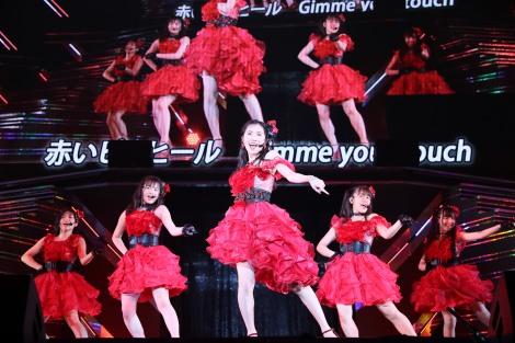 M18「赤いピンヒールとプロフェッサー」=『SKE48単独コンサート 10周年突入 春のファン祭り!〜友達100人できるかな?〜』夜公演より(C)AKS