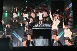 M16「夜明けのコヨーテ」=『SKE48単独コンサート 10周年突入 春のファン祭り!〜友達100人できるかな?〜』昼公演より(C)AKS