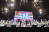 M30「僕は知っている」=『SKE48単独コンサート 10周年突入 春のファン祭り!〜友達100人できるかな?〜』昼公演より(C)AKS