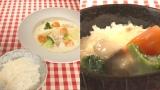 クリームシチュー、ご飯にかける?かけない?(C)NHK
