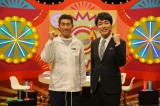 NHK総合『境界調査バラエティー ニッポンのワケメ』5月1日放送、MCの麒麟(C)NHK
