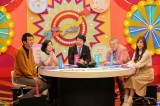 NHK総合『境界調査バラエティー ニッポンのワケメ』5月1日放送、スタジオ収録の模様(C)NHK