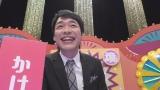NHK総合『境界調査バラエティー ニッポンのワケメ』5月1日放送、MCの麒麟(川島明)(C)NHK