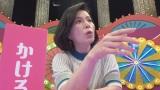 NHK総合『境界調査バラエティー ニッポンのワケメ』5月1日放送、ゲストの磯野貴理子(C)NHK