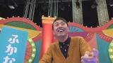 NHK総合『境界調査バラエティー ニッポンのワケメ』5月1日放送、ゲストの田中卓志(アンガールズ)(C)NHK