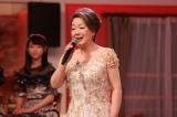 NHK総合『第4回 明石家紅白!』4月30日放送=由紀さおり(C)NHK