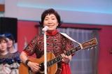 NHK総合『第4回 明石家紅白!』4月30日放送=森山良子(C)NHK