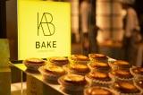 買い求める人で行列もできる『BAKE CHEESE TART』