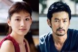 7月スタートのTBS系連続ドラマ『義母と娘のブルース』に出演する綾瀬はるか、竹野内豊