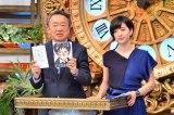 MCは滝川クリステル、特別講師はジャーナリストの池上彰氏(C)MBS