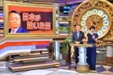 「その時、日本が動いた」7つの大事件を池上彰氏が解説(C)MBS