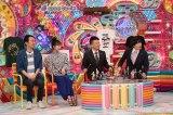 テレビ朝日系バラエティー『アメトーーク!』HUNTER×HUNTER芸人の回、近日放送決定(C)テレビ朝日