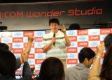 『ニッポン放送「ショウアップナイター」プロ野球スペシャルトークショー』に出席した石井一久