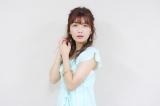 2ndシングル「Summer Mermaid」のリリースが決定したAAA・宇野実彩子