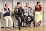 (左から)池田鉄洋、坂口健太郎、木村祐一、佐久間由衣 (C)ORICON NewS inc.