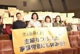 (左から)蒼井優、夏川結衣、中嶋朋子、吉行和子 (C)ORICON NewS inc.