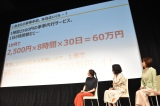 映画『妻よ薔薇のように 家族はつらいよIII』のイベントの模様 (C)ORICON NewS inc.