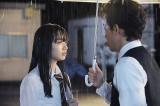 映画『恋は雨上がりのように』は5月25日公開 (C)2018 映画「恋は雨上がりのように」製作委員会(C) 2014 眉月じゅん/小学館