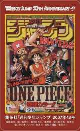 来場者プレゼントの『週刊少年ジャンプ』表紙ステッカー(C)尾田栄一郎/集英社