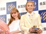 『第1回 ベストウェディングアワード』授賞式に出席したぺこ&りゅうちぇる (C)ORICON NewS inc.
