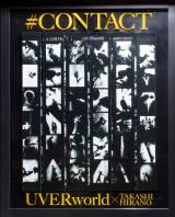 写真展示イベント『#CONTACT』も開催