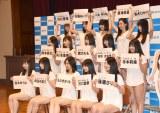 「ミスマガジン2018」のベスト16のお披露目会 (C)ORICON NewS inc.