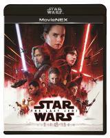 『スター・ウォーズ/最後のジェダイ MovieNEX(初回版)』(C)2018 & TM Lucasfilm Ltd. All Rights Reserved.