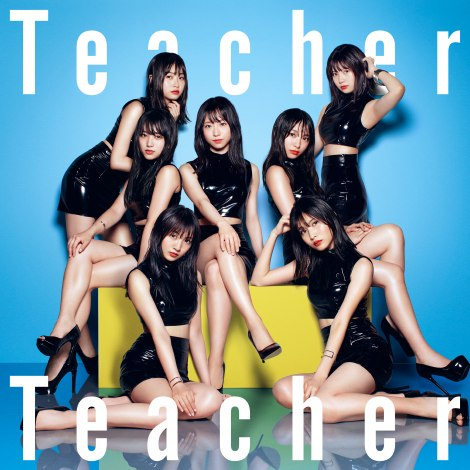 AKB48の52枚目シングル「Teacher Teacher」初回限定盤Type-D (C)You, Be Cool!/KING RECORDS