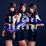 AKB48の52枚目シングル「Teacher Teacher」通常盤Type-B (C)You, Be Cool!/KING RECORDS