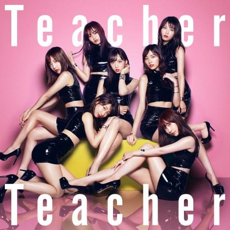 AKB48の52枚目シングル「Teacher Teacher」初回限定盤Type-A (C)You, Be Cool!/KING RECORDS