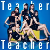 AKB48の52枚目シングル「Teacher Teacher」初回限定盤Type-B (C)You, Be Cool!/KING RECORDS