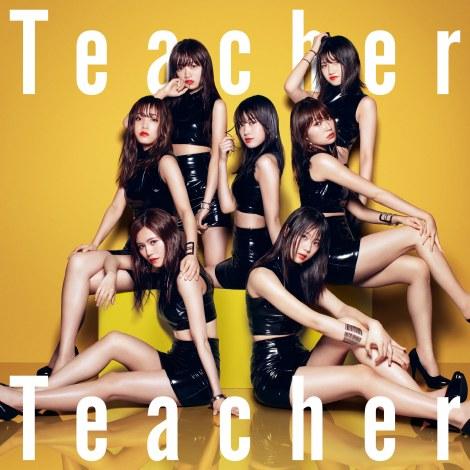 AKB48の52枚目シングル「Teacher Teacher」初回限定盤Type-C (C)You, Be Cool!/KING RECORDS
