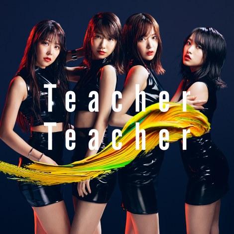 AKB48の52枚目シングル「Teacher Teacher」通常盤Type-C (C)You, Be Cool!/KING RECORDS
