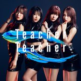 AKB48の52枚目シングル「Teacher Teacher」通常盤Type-D (C)You, Be Cool!/KING RECORDS