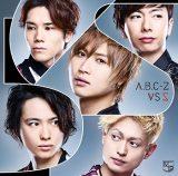 A.B.C-Zアルバム『VS 5』通常盤