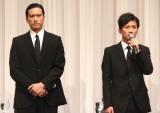 謝罪会見を行ったTOKIO(左から)長瀬智也、国分太一 (C)ORICON NewS inc.